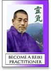 Become a REIKI Practitioner